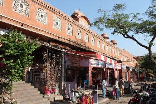 Индийски записки: IV. Розовият град