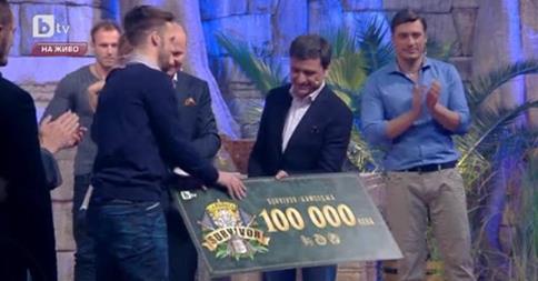 """Докато победителят в """"Сървайвър"""" получаваше чек за 100 000 лева..."""