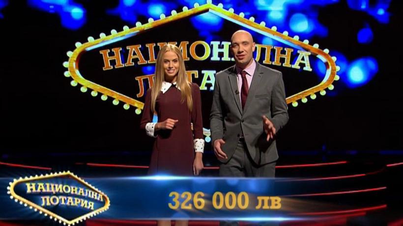 """Открийте разликите: Актьорът Захари Бахаров с асистентка в """"Национална лотария""""..."""