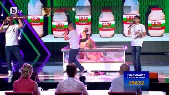 """Рап-групата """"Потрез"""" е една от емблемите на тазгодишния сезон. bTV толкова се гордее с нея, че я показва и в други свои предавания."""