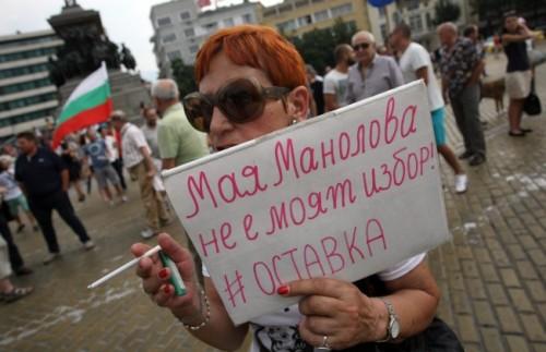 Лятото на 2015-а. Протестърка негодува срещу избора на Мая Манолова за омбудсман.