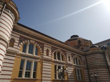 Централната баня днес е музей, който обаче не рекламира особено старателно съществуването и дейността си.