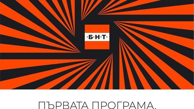 BNT_zastavka