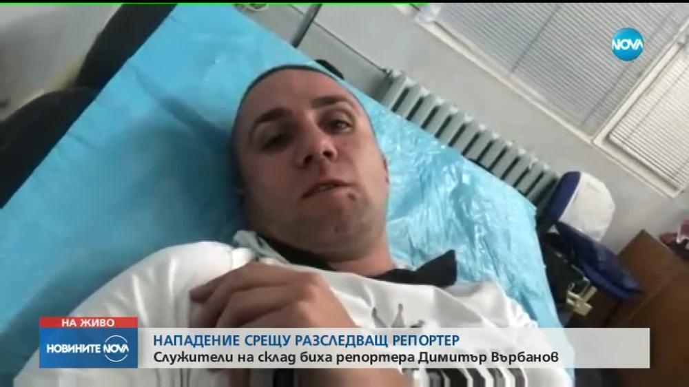 D_Vyrbanov
