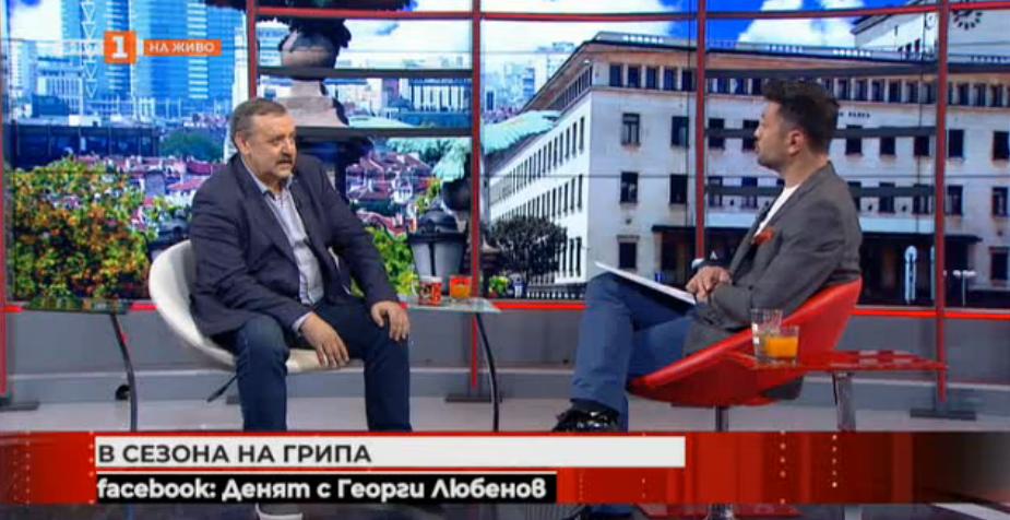 T_Kantardjiev