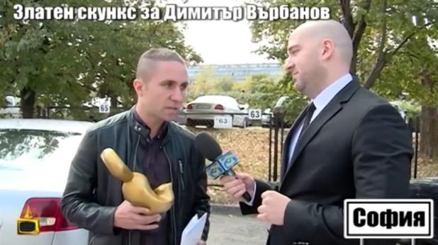 gospodari_varbanov