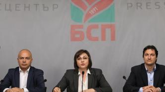 Корнелия Нинова обяви като положителен резултат, че БСП е получила повече гласове, отколкото на предишните европейски избори.