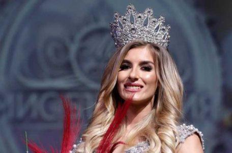 Мис България 2017 Тамара Георгиева.