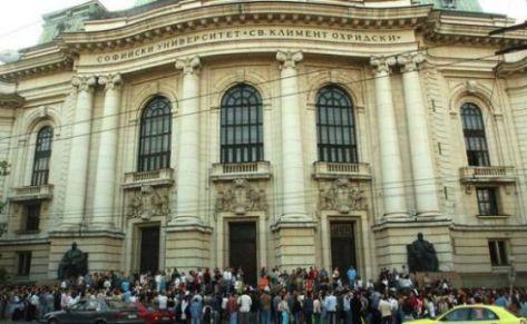Отменените приемни изпити в СУ станаха поредния повод за типично българско мърморене, но същите хора биха гракнали и ако някой призове да се закрият половината от излишните университети.